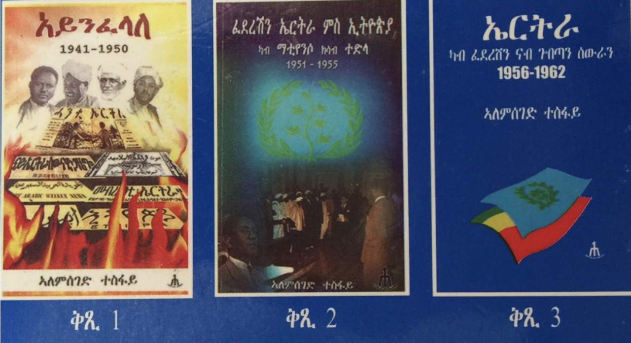 Alemseged Tesfai's Trilogy of Books