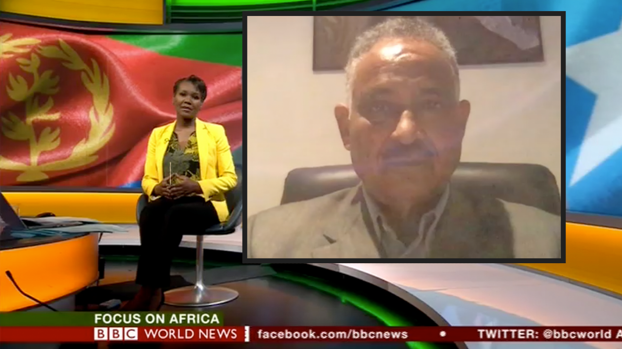 EVENTS BBC World News - Focus on Africa interview with Amb